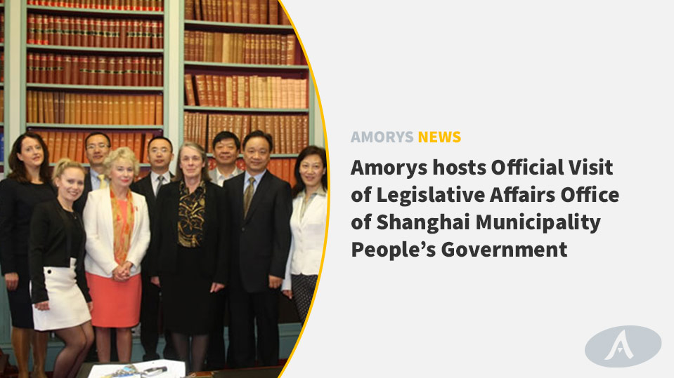 Amorys Hosts Shanghai Municipality People's Government - Amorys News